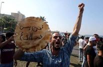 تواصل الاحتجاجات في لبنان مع تعمق الأزمة الاقتصادية (شاهد)