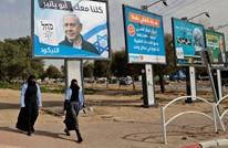 """MEE: """"أبو يائير"""" يحاول كسب أصوات العرب بالانتخابات المقبلة"""