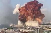 دراسة: انفجار بيروت وصل تأثيره لطبقات الجو على علو 50 كم