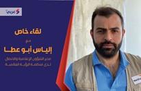 حقوقي دولي: أزمة سوريا تمثل أكبر فشل إنساني (شاهد)