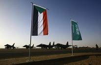 """مناورات سعودية سودانية لـ""""ضمان أمن البحر الأحمر"""""""