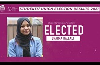 أول طالبة محجبة على رأس اتحاد جامعة لندن من أصول تونسية