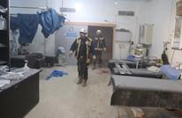 قتلى وجرحى بقصف النظام السوري لمشفى بريف حلب (شاهد)