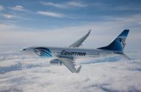 مصر للطيران تطلب مساعدة مالية.. توجه لبدء رحلات لتل أبيب