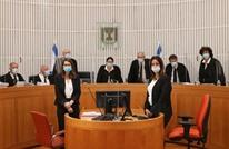 """إغلاق ملف فضيحة جنسية لقضاة إسرائيليين بصورة """"صادمة"""""""