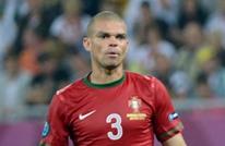 بيبي يغيب عن مباريات البرتغال بالتصفيات المؤهلة لكأس العالم