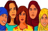 اتهام الإسلام بهضم حقوق المرأة.. كيف يردّ عليه العلماء؟