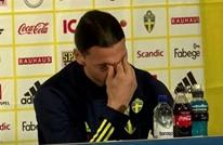 إبراهيموفيتش يذرف الدموع خلال عودته لمنتخب السويد (شاهد)