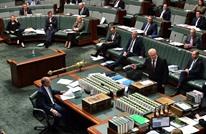 """فضيحة جنسية ببرلمان أستراليا قد تطيح بالحكومة """"المحافظة"""""""