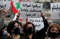 """أزمة الحكومة اللبنانية.. صراع """"مصالح"""" على إيقاع الانهيار"""