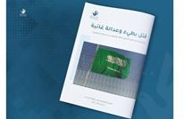 تقرير: قتل بطيء بحق معتقلين فلسطينيين وأردنيين بالسعودية