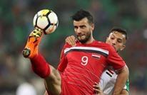 الإصابة تبعد السومة عن منتخب سوريا قبل مواجهة البحرين