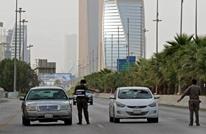 حكم سعودي بالسجن على الناشطة نسيمة السادة