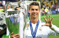 """صحيفة: ريال مدريد يحسم قراره بشأن عودة رونالدو لـ""""برنابيو"""""""