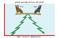 الأزمة في لبنان..