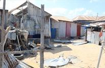 مقتل 3 مدنيين بهجوم استهدف قاعدة عسكرية في الصومال