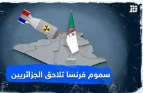 سموم فرنسا تلاحق الجزائريين