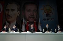 ما وراء تغييرات أردوغان البارزة في حزب العدالة والتنمية؟