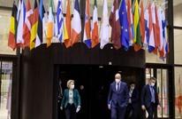 قمة افتراضية لزعماء الاتحاد الأوروبي.. واللقاحات أبرز المواضيع