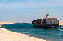 عودة مرور السفن بقناة السويس بعد توقف أربك الأسواق