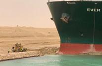 """مصر تكشف سبب جنوح """"إيفر غيفن"""".. ماذا عن التعويضات؟"""