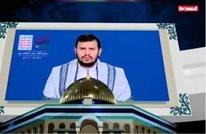 """زعيم الحوثيين عن المبادرة السعودية: نريد """"سلاما مشرفا"""""""