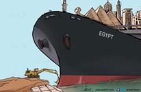 سفينة قناة السويس..