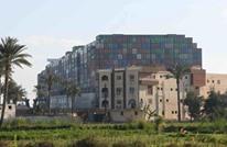 """امتعاض بعد طلب مصر تعويضا بـ900 مليون بسبب جنوح """"إيفر غيفن"""""""