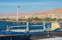 الهيئة البحرية الأردنية ترفع حالة التأهب جراء أزمة السويس