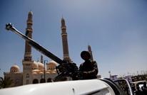 """""""الحوثي"""" تواصل هجماتها ضد الرياض والأخيرة تعلن تدمير زورقين"""