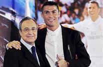 ريال مدريد يتخذ قراره النهائي بشأن استعادة كريستيانو
