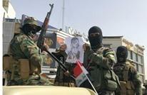 هل كانت إيران وراء عرقلة عقد القمة الثلاثية في بغداد؟