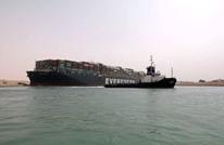 بدء التحقيق بحادث سفينة السويس والخسائر تقدر بمليار دولار