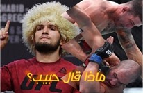 حبيب يعلق على خسارة المغربي أبو زعيتر بالضربة القاضية