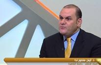 النائب العام يحقق مع أكاديمي هاجم الإعلام المصري