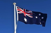 تعديل وزاري إجباري بحكومة أستراليا بعد فضائح جنسية