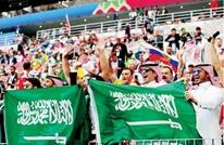 السعودية تعلن عودة هذه الفئة من المشجعين إلى الملاعب
