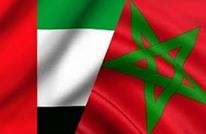 مباحثات عسكرية مغربية ـ إماراتية في الرباط.. ما مناسبتها؟
