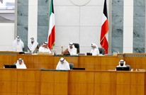 حكومة الكويت تقسم أمام برلمان شبه خال.. وتأجيل استجوابها