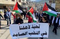 """""""يوم الأرض"""" الفلسطيني.. إصرار  مستمر على العودة (إنفوغراف)"""