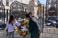دعوات لإحياء يوم الأرض الفلسطيني عبر مواقع التواصل