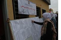 مطالبات فلسطينية بتدخل دولي بشأن انتخابات القدس