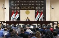 برلمان العراق يُقر حل نفسه في أكتوبر تمهيدا للانتخابات