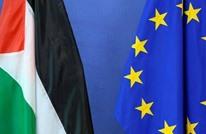 """الاتحاد الأوروبي يتحدث لـ""""عربي21"""" عن دوره بانتخابات فلسطين"""
