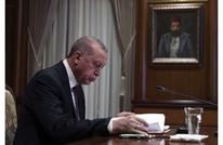 دراسة إسرائيلية تكشف مخاوف الاحتلال من المناهج التركية
