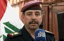 إقالة قائد عمليات محافظة نينوى شمال العراق