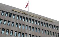تحقيق تركي بشأن إعلانات ضد أردوغان في نيويورك