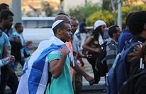 طالبو اللجوء لدى الاحتلال يعانون من انعدام الأمن الغذائي