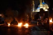 احتجاجات مستمرة بلبنان ضد الأوضاع المعيشية وتدهور الليرة