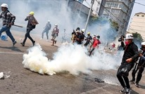 الأمم المتحدة تنشر حصيلة قتلى الاحتجاجات ضد انقلاب ميانمار